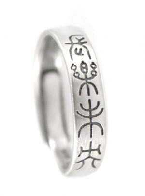 Zilveren Ring Eeuwig Geluk - Chinese Karakters Ring - Verstelbare Ring